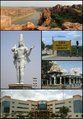 YSR Kadapa District Montage 2.png