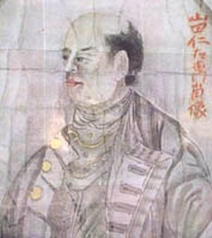 Japan–Thailand relations - Portrait of Yamada Nagamasa c.1630.