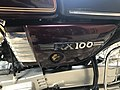 Yamaha RX100 oil tank.jpg