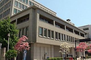 山梨中央銀行の本店