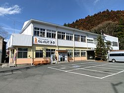 Yamatsuri town office.JPG