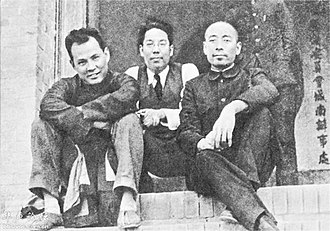 Zhou Enlai - Zhou with Communist general Ye Jianying (left) and Kuomintang official Zhang Zhong (center) in Xi'an 1937, illustrating the alliance between the two parties which was the outcome of the Xi'an Incident
