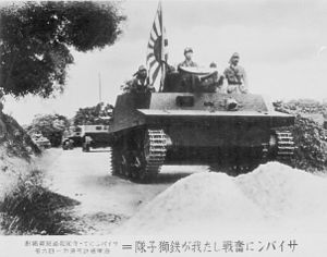 Type 2 Ka-Mi - Type 2 Ka-Mi tanks on Saipan
