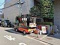 Yoshinoya food truck.jpg
