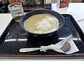 Yoshinoya white curry.jpg