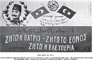 Young Turk Revolution - Flayer for the constitution