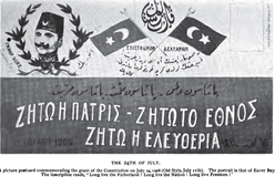 Young Turk Revolution - Flyer for the constitution.png