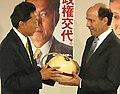 Yukio Hatoyama and John Roos 20090903.jpg