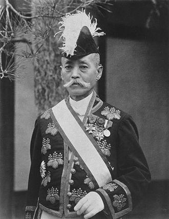 Yukio Ozaki - Image: Yukio Ozaki