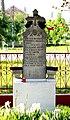 Zadareni, Monumentul eroilor (2).jpg
