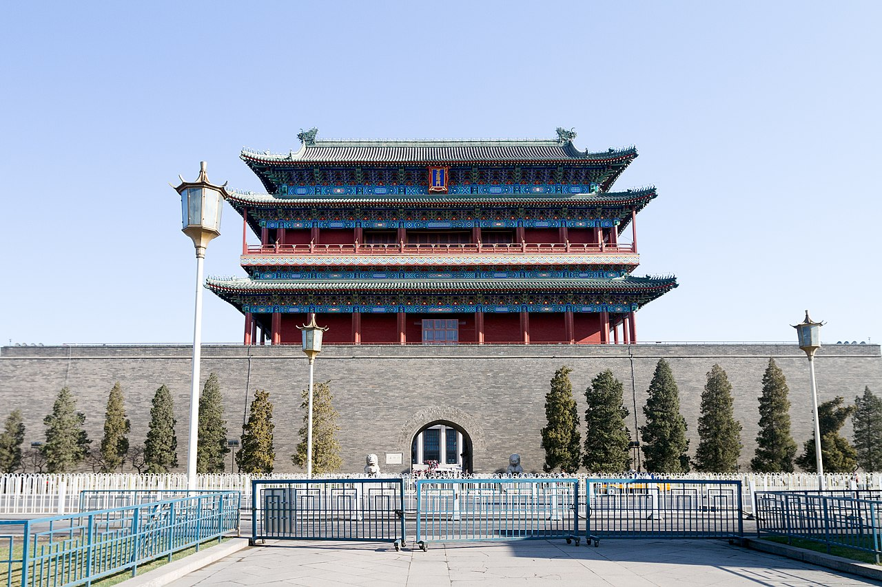 File:Zhengyangmen (gatehouse) 2010 April jpg - Wikimedia Commons