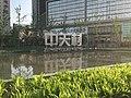 Zhongguancun 2015-04-25 170715.jpg