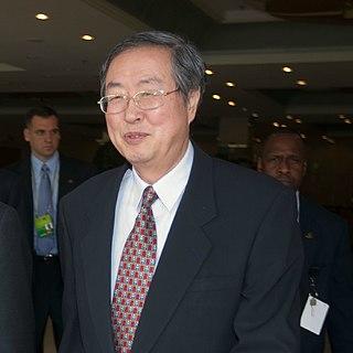 Chinese civil servant
