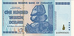 $100 Trillion note of the Zimbabwean dollar.