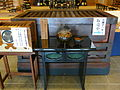 Zojo-ji Temple Minata Tokyo August 2014 48.JPG