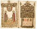 Zosima and Sabbatius (GIM, Tschuk.) 2.jpg
