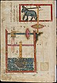 """""""Design on Each Side for Waterwheel Worked by Donkey Power"""", Folio from a Book of the Knowledge of Ingenious Mechanical Devices by al-Jazari MET DT221792.jpg"""