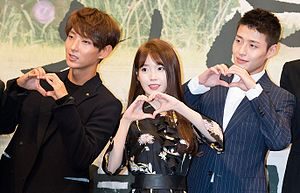 Moon Lovers: Scarlet Heart Ryeo - Lee Joon-gi, Lee Ji-eun and Kang Ha-neul at the drama's press conference on August 24, 2016
