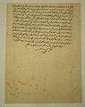 """The Night Battle of Kai Khusrau and Afrasiyab"", Folio367v from the Shahnama (Book of Kings) of Shah Tahmasp MET sf1970-301-48b.jpg"