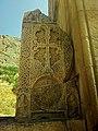 +Amaghu Noravank Monastery 34.jpg