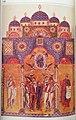 Église des Saints-Apôtres, Tout l'or de Byzance (p. 128).jpg