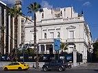 Αιγυπτιακή Πρεσβεία, Αθήνα 6450.jpg