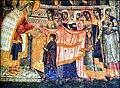 Μονή Χιλανδαρίου. Τα Εισόδια της Θεοτόκου.Περί το 1319.jpg