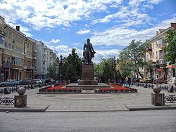 А.С.Пушкин на Пушкинской.JPG