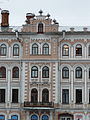 Балкон, Советский проспект.JPG