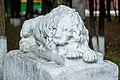 Бодрствующий лев (садово-парковая скульптура).jpg