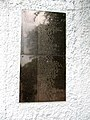 Братська могила у селі Кіровка, третя меморіальна табличка стіни.JPG
