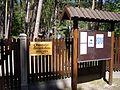 Бривдабас музейс - panoramio (1).jpg