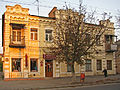 Будинок Б.Хмельницького 14.jpg