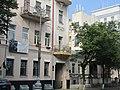Будинок житловий, вул.М.Грушевського, 16.jpg
