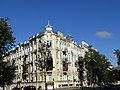 Будинок прибутковий, Київ, Круглоуніверситетська вулиця, 19-28.jpg