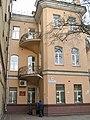 Б. Пороховская 18 06.jpg