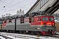 ВЛ80С-1540, станция Владимир.jpg