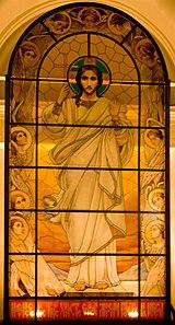 يسوع المسيح الراعي الصالح