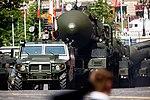Военный парад на Красной площади 9 мая 2016 г. 0500 92.jpg