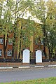 Ворота и ограда на Верхневолжской набережной, 21.jpg