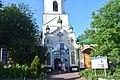 Воскресенська церква DSC 0441.jpg