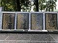 Вінниця, Пам'ятник 52 воїнам – односельчанам загиблим на фронтах Другої світової війни.jpg