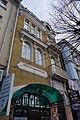 Вінниця (12) будинок Райхера.jpg