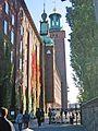 Городская ратуша - panoramio.jpg