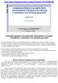Доклад 12к ПРОФиЗДОР.pdf