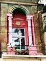 Доходный дом И.П. Баева - балкон.jpg