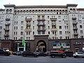 Жилой дом Тверская ул дом 6 строение 1 Тверской Центральный округ Москва.JPG