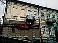 Житловий будинок (мур.) , пл. Ринок, 5.jpg