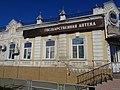 Здание, где находилась троицкая подпольная типография, в которой печатались воззвания и листовки большевиков.jpg