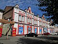 Здание магазина Второва - улица Льва Толстого, 32, Барнаул, Алтайский край.jpg